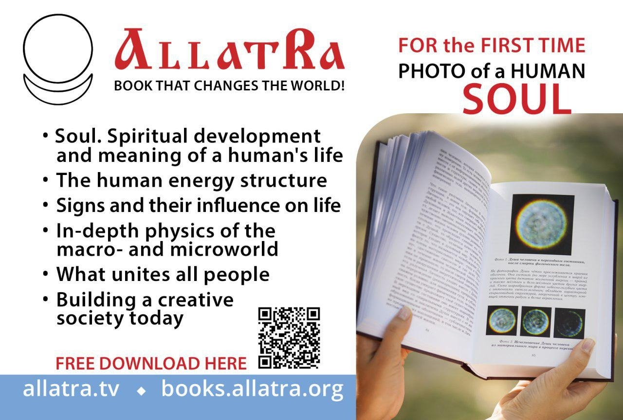 Leaflet AllatRa book that changes the world (A4)