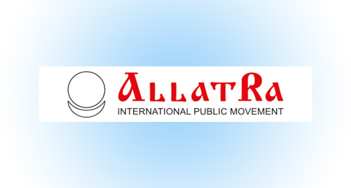 "Logo pen layout  ""INTERNATIONAL PUBLIC MOVEMENT AllatRa"""