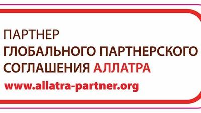 """Автонаклейка """"Партнер Глобального Партнерского Соглашения АллатРа"""""""