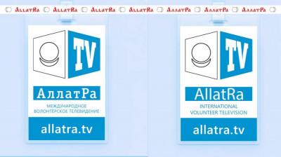 Бейдж АллатРа ТВ с ленточкой