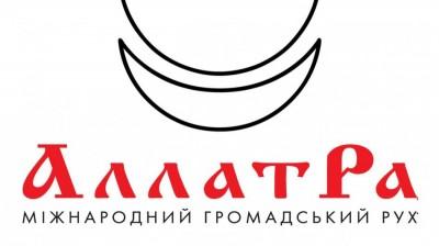 Бигборд со знаком АллатРа на украинском