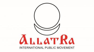 "Билборд ""AllatRa. International public movement"" 3х6 м"