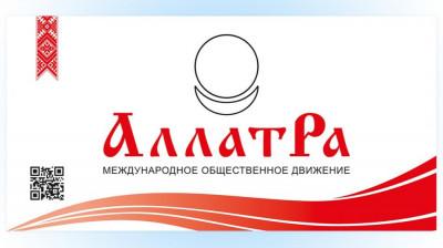 Билборд МОД АллатРа с элементами