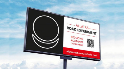 Billboard Road experiment (Option 2)