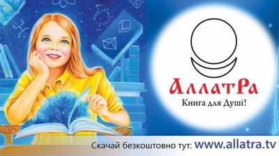 """Борд """"АллатРа. Книга для Душі!"""""""