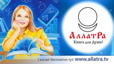 """Борд """"АллатРа. Книга для Души!"""""""