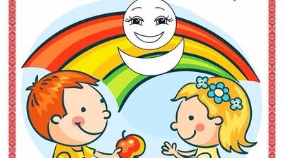 Добрый мотиватор с Аллатрушкой на украинском «Доброта – это заботиться о ближнем»