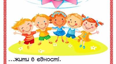 Добрый мотиватор с Аллатрушкой на украинском «Доброта – это жить в единстве»