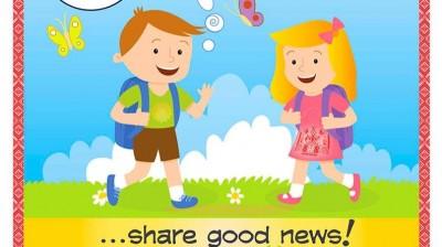 Добрый мотиватор с Аллатрушкой на английском «Доброта – это делиться хорошими новостями»