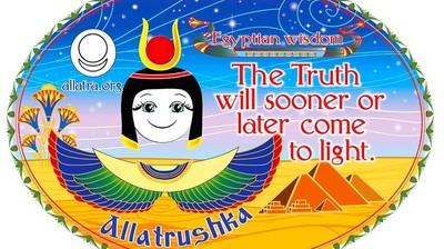 Добрый мотиватор с Аллатрушкой на английском «Египетская мудрость - Истина рано или поздно все равно выйдет на свет»