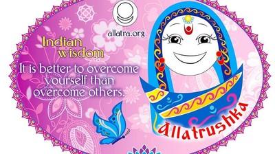 Добрый мотиватор с Аллатрушкой на английском «Индийская мудрость - Лучше победить себя, чем всех других людей»