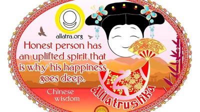 Добрый мотиватор с Аллатрушкой на английском «Китайская мудрость - Честный человек душой возвышен, поэтому его счастье глубоко»