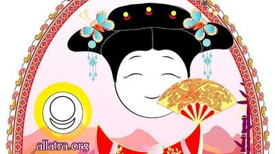 Добрый мотиватор с Аллатрушкой на английском «Китайская мудрость - Подлинная доброта вырастает из сердца человека»