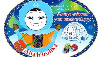 Добрый мотиватор с Аллатрушкой на английском «Мудрость народов севера - Гостя встречай с радостью»