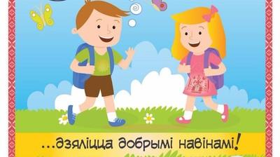 Добрый мотиватор с Аллатрушкой на белорусском «Доброта – это делиться хорошими новостями»