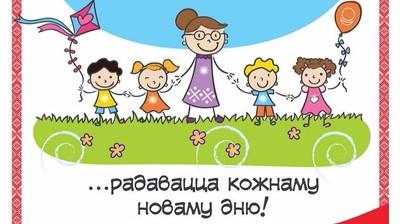 Добрый мотиватор с Аллатрушкой на белорусском «Доброта – это радоваться каждому новому дню»