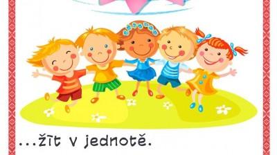 Добрый мотиватор с Аллатрушкой на чешском «Доброта – это жить в единстве»