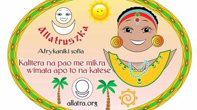 Добрый мотиватор с Аллатрушкой на греческом «Африканская мудрость - Лучше идти мелкими шагами, чем сидеть»