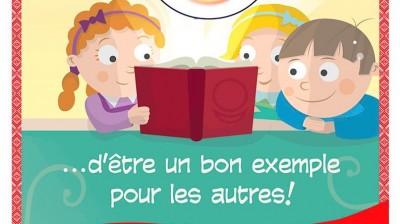 Добрый мотиватор с Аллатрушкой на французском «Доброта - это быть хорошим примером для других»