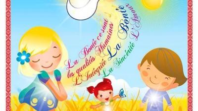 Добрый мотиватор с Аллатрушкой на французском «Доброта - это чувствовать душу»