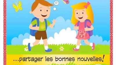 Добрый мотиватор с Аллатрушкой на французском «Доброта - это делиться хорошими новостями»