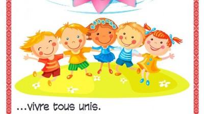Добрый мотиватор с Аллатрушкой на французском «Доброта – это жить в единстве»