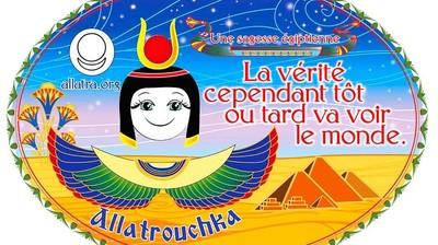 Добрый мотиватор с Аллатрушкой на французском «Египетская мудрость - Истина рано или поздно все равно выйдет на свет»