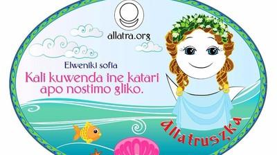 Добрый мотиватор с Аллатрушкой на греческом «Греческая мудрость - Ласковое слово лучше сладкого пирога»