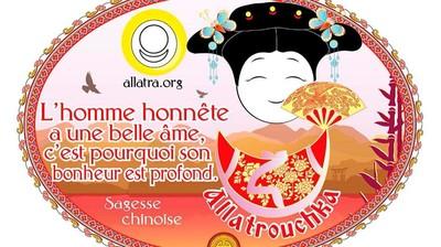 Добрый мотиватор с Аллатрушкой на французском «Китайская мудрость - Честный человек душой возвышен, поэтому его счастье глубоко»