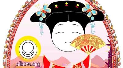 Добрый мотиватор с Аллатрушкой на французском «Китайская мудрость - Подлинная доброта вырастает из сердца человека»