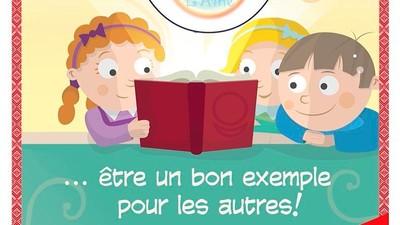 Добрый мотиватор с Аллатрушкой на французском «La Bonté c'est être un bon exemple pour les autres»