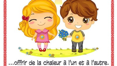 Добрый мотиватор с Аллатрушкой на французском «Доброта – это дарить тепло друг другу»
