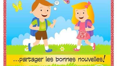 Добрый мотиватор с Аллатрушкой на французском «La Bonté c'est partager les bonnes nouvelles»