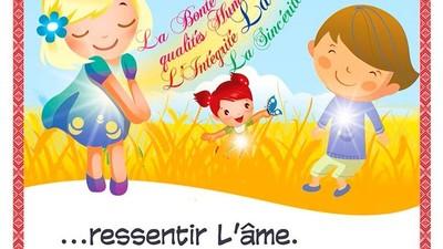 Добрый мотиватор с Аллатрушкой на французском «La Bonté c'est ressentir l'âme»