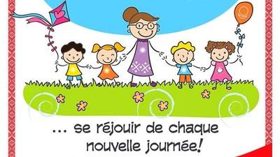 Добрый мотиватор с Аллатрушкой на французском «Доброта - это радоваться каждому новому дню»
