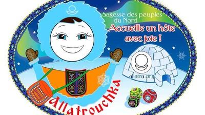 Добрый мотиватор с Аллатрушкой на французском «Мудрость народов севера - Гостя встречай с радостью»