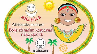 Добрый мотиватор с Аллатрушкой на хорватском «Африканская мудрость - Лучше идти мелкими шагами, чем сидеть»