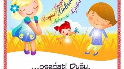 Добрый мотиватор с Аллатрушкой на хорватском «Доброта – это чувствовать Душу»