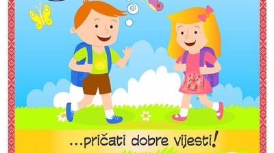 Добрый мотиватор с Аллатрушкой на хорватском «Доброта – это делиться хорошими новостями»