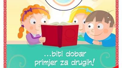 Добрый мотиватор с Аллатрушкой на хорватском «Доброта – это подавать хороший пример другим»