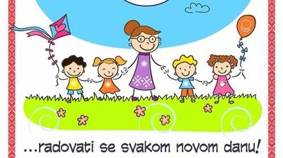 Добрый мотиватор с Аллатрушкой на хорватском «Доброта – это радоваться каждому новому дню»