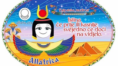 Добрый мотиватор с Аллатрушкой на хорватском «Египетская мудрость - Истина рано или поздно все равно выйдет на свет»