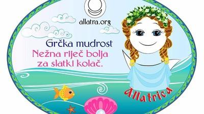 Добрый мотиватор с Аллатрушкой на хорватском «Греческая мудрость - Ласковое слово лучше сладкого пирога»