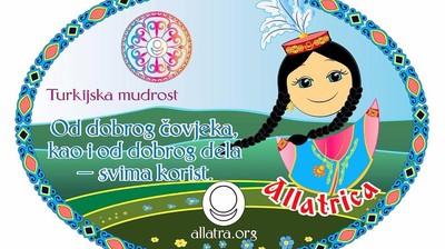 Добрый мотиватор с Аллатрушкой на хорватском «Тюркская мудрость - От доброго человека, как и от доброго дела – всем польза»
