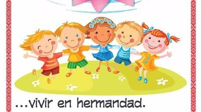 Добрый мотиватор с Аллатрушкой на испанском «Доброта – это жить в единстве»