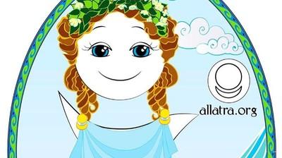Добрый мотиватор с Аллатрушкой на испанском «Греческая мудрость - Чистота – это добродетель»