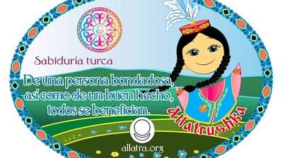 Добрый мотиватор с Аллатрушкой на испанском «Тюркская мудрость - От доброго человека, как и от доброго дела – всем польза»