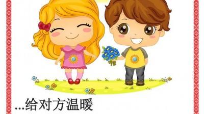 Добрый мотиватор с Аллатрушкой на китайском «Доброта – это дарить тепло друг другу»