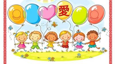 Добрый мотиватор с Аллатрушкой на китайском «Доброта – это любить просто так»
