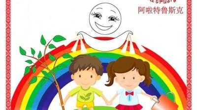 Добрый мотиватор с Аллатрушкой на китайском «Доброта – это любовь к природе»